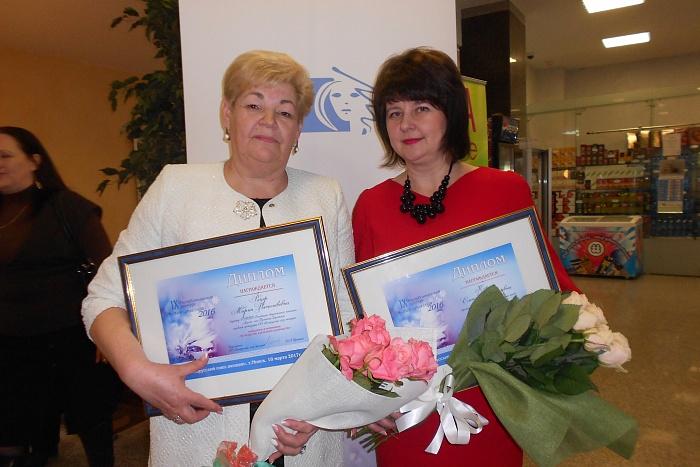 Брестчанки Мария Рацер и Елена Король названы в Беларуси женщинами года