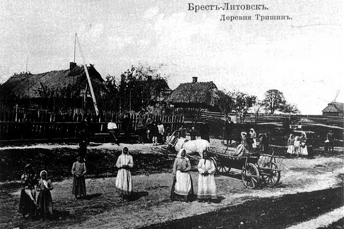Вдоль по Тришинской. История деревни, которая полвека в Бресте